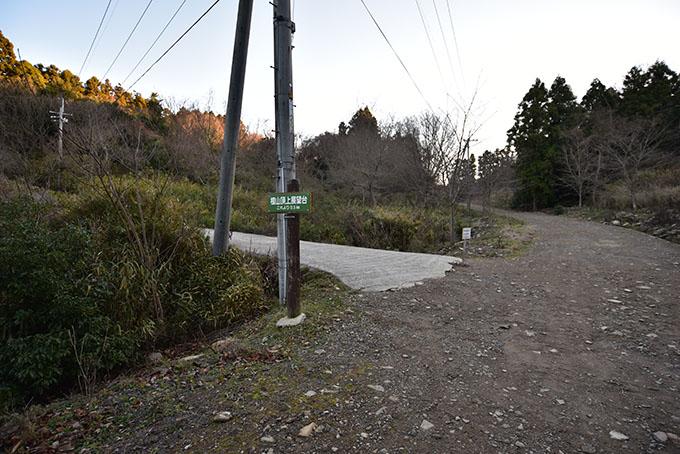 teshima-danyama-road01