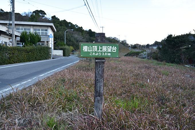 teshima-danyama-road05